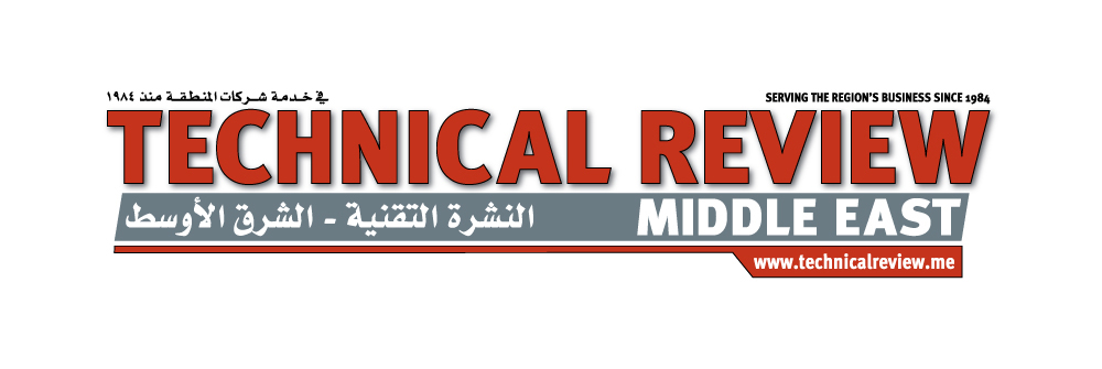 Saudi Energy | Technical Review Middle East